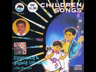 Minnukkul Minnukkul - Children Songs