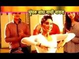 Yeh Rishta Kya Kehlata Hai Naira Mast dance live , love Triangle Starts Gaayu and Naira