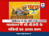 Narendra Modi asks Indians abroad to help BJP win power
