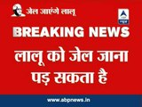 Lalu Yadav faces imprisonment between 3-7 years