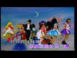 王雪晶 Crystal - 美少女战士