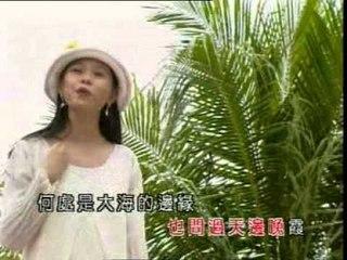 林碧贞 - 海角天涯