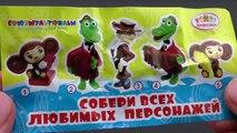 Surprise Eggs Opening - Mickey Mouse, Crocodile Gena and Cheburashka, Planes: Fire & Rescue