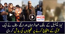 Chairman Ch.Abdul rehman and his staff Slaping seniors and Girl who making this Video