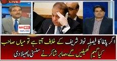Sabir Shakir is Telling the Inside Story of Nawaz Sharif After Losing Case of Panama Leaks