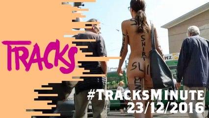 Du post rock sud-coréen, de l'art féministe et de la soul old school : bienvenue dans TRACKS !