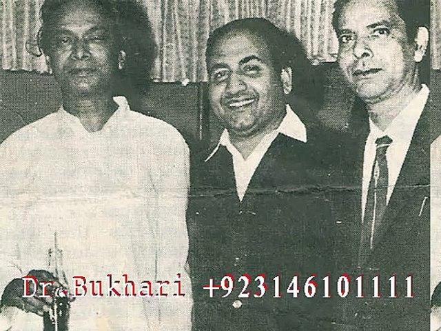 Naushad & Rafi Live - 2. O' Dunya K Rakhwalay (Remastered Audio)
