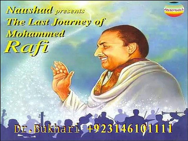 Naushad & Rafi Live - 9. Mohabbat Khuda Hay (Remastered Audio)
