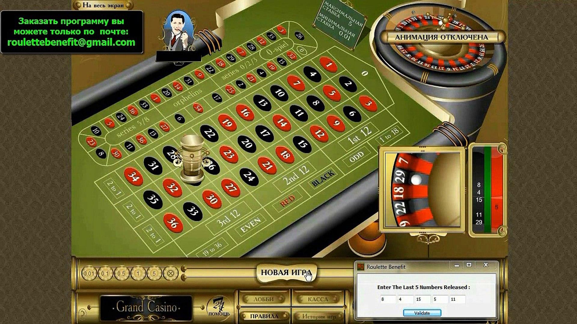 Стратегия для обыгрывания казино фильмы скорсезе смотреть онлайн казино