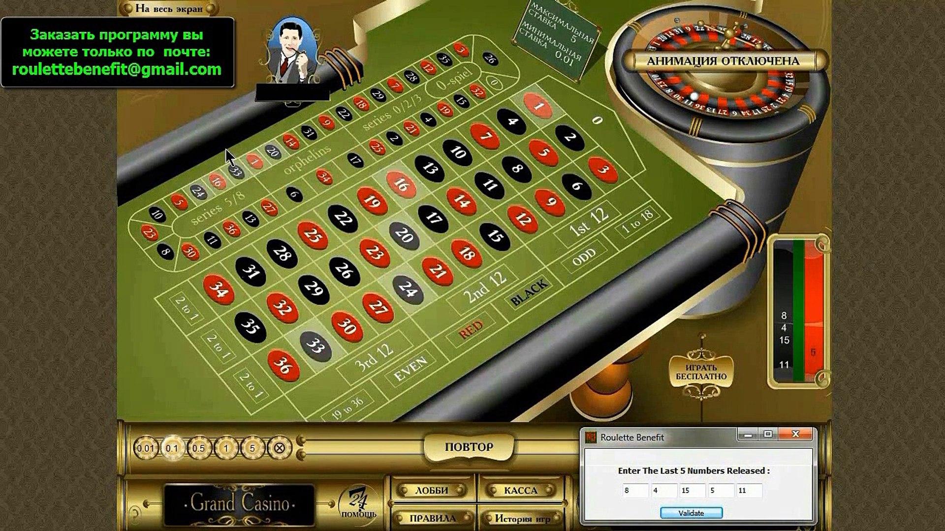 Видео взлом казино перенаправляет на казино вулкан