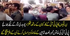Fight Between Chaudhry Nisar's Nephew and PTI Workers