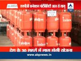 LPG portability, 5kg cylinders from today