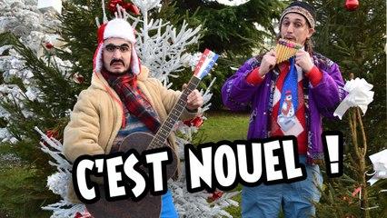 Ro et Cut - C'est Nouel !