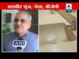 BJP hits out at UPA government over spending Rs 35 lakh on toilet renovation