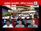 Raj Thackeray at Lilavati Hospital as cousin Uddhav undergoes angioplasty