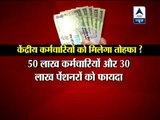Cabinet may consider hike in dearness allowance of Central Govt employees today