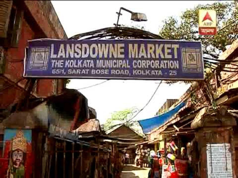 kolkata market picture