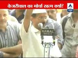 Kejriwal suspends protest, to continue agitation from Farrukhabad