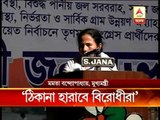 Mamata says, opposition will loss political address after panchayat poll