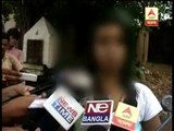 A woman allegedly blackmailed by ASP, Murshidabad, say, she writes CM,SP and others
