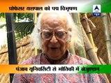 Professor Yashpal gets Padma Vibhushan