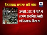No clue in Hyderabad blasts case,NIA begins probe