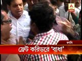 survey work of Freight corridor stopped due to agitation of land owners at Singur