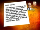 Asoke Ganguly dismisses allegation of sexual harassment in his resignation letter.