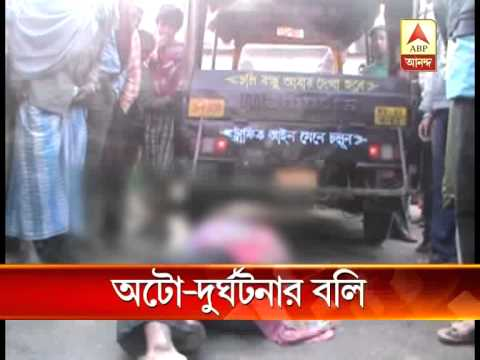 2 died in separate auto-rickshaw accidents