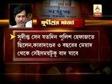 Bulletin # 4 - Haldiram owner gets life imprisonment for attempt to