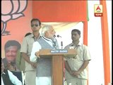 Narendra Modi attacks Mamata saying, she can't digest anything before criticizing BJP and Modi