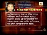 saradha: subhajit again in jail custody