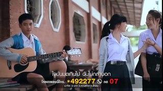 Một Nhà Phim Thái Lan