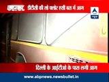 Delhi: DTC bus catches fire near Pragati Maidan, no one injured