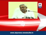 Have asked for CISF security for Mahabodhi temple: Nitish Kumar