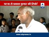 Students bring tiffin from home in Patna school