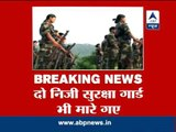 Naxal attack in Aurangabad district of Bihar, 5 killed