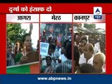 UP: Protests in many parts against suspension of IAS officer