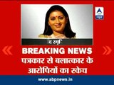 Smriti Irani gives suspension notice in RS over Mumbai gangrape incident
