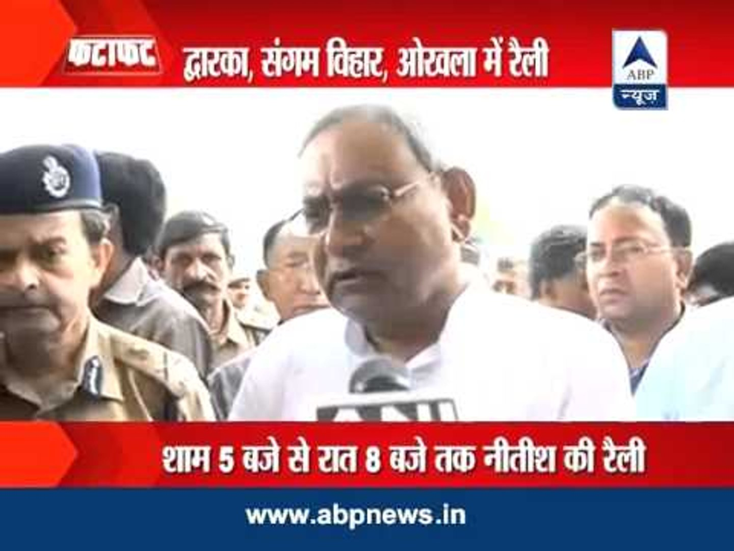 ABP News fatafat on politics
