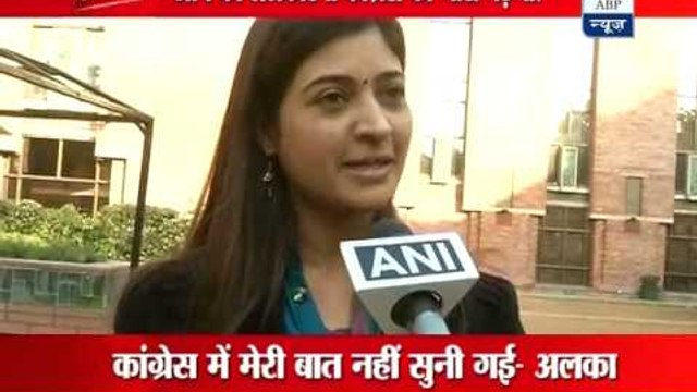 Ex-NSUI President Alka Lamba quits Congress, joins Aam Aadmi Party