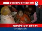 Firozabad: UP police brutally thrashes women