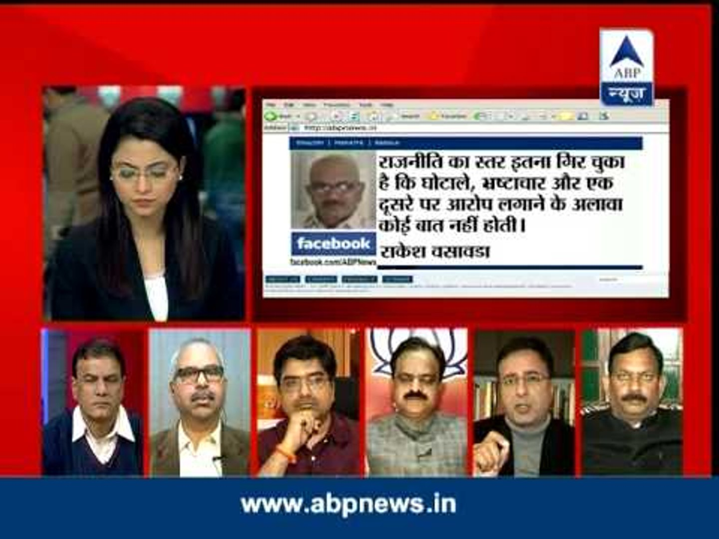 ABP News Debate: Who is playing politics on riots?