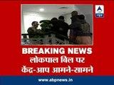 Centre to prevent Prez nod to Delhi Lokpal Bill for violating constitutional norms