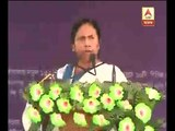 Cm Mamata Banerjee invites industrialist to come to Bengal