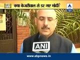 ABP News special Vyakti Vishesh on Aam Aadmi Party chief Arvind Kejriwal
