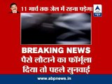 Subrata Roy sent to judicial custody till March 11