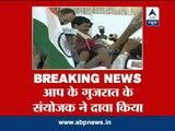 Arvind Kejriwal was detained: AAP