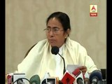 CM Mamata Banerjee announces for new districts in Bengal