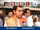 BJP candidate from West Delhi Loksabha Constituency Parvesh Verma casts his vote